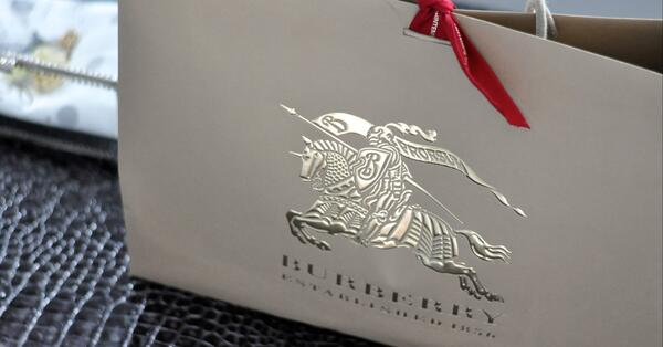 burberry iconic packaging design