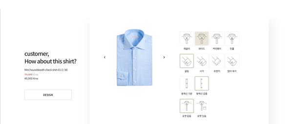 stripes innovative fashion startup idea